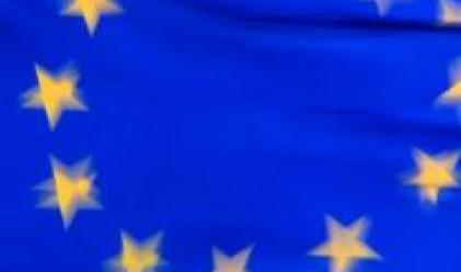 Евродепутатите
