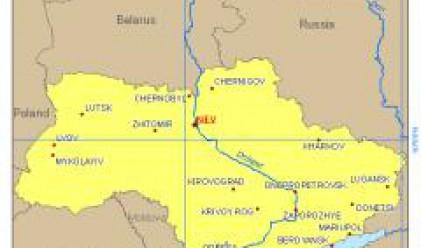 Украйна възобнови износа на уран