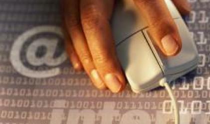 Уеб Медия Груп развива портфолиото си от сайтове с облигационен заем