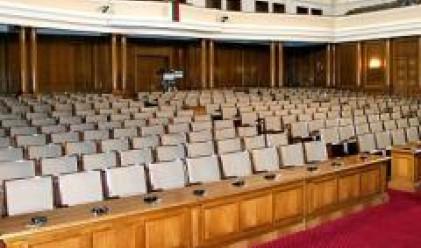НС ще гласува вота на недоверие към кабинета Станишев
