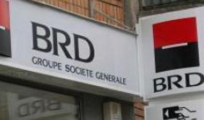 Печалбата на втората най-голяма румънска банка нараства с 40% през 2007 г.