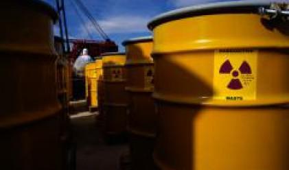 Жителите на Нови хан сезират ЕС, ако не затворят хранилището за радиоактивни отпадъци
