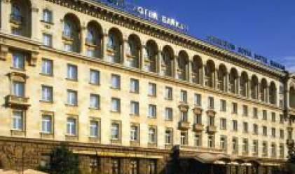 София е най-изгодният за бизнестуризъм европейски град