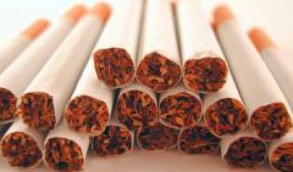 Цигарените кутии ще имат маркировка за датата и мястото на производство