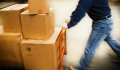 Само 3.8% от българите искат да работят в чужбина