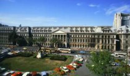 Българска парламентарна делегация на официално посещение в Румъния
