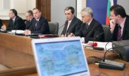 Инфраструктурни проекти за 11 млрд. евро се реализират в страната
