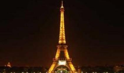 ПИБ изпраща трети клиент в Париж