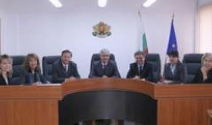 КЗК и КРС приеха Правила за взаимодействие и координация