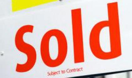 Лиам АДСИЦ придоби 25 имота в Нови Искър