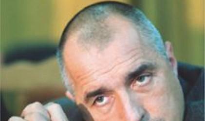 Бойко Борисов е освободил от длъжност Гален Ганчев