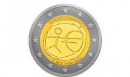 Европейците избраха дизайн на нова евромонета