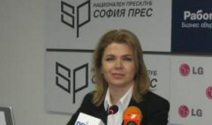 Фалитите в България се повишават с 31% през изминалата година