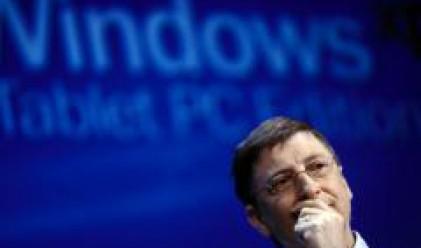 Microsoft глобена от ЕС с рекордните 1.3 млрд. долара