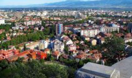 В Пловдив започна международното финансово изложение
