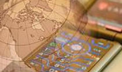 Брутната печалба на Мобилтел за 2007 г. над 357 млн. евро