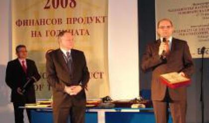 Елана Фонд Паричен Пазар получи приз Финансов продукт на годината
