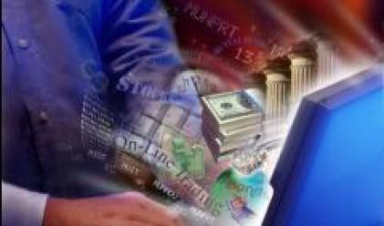 ЦКБ вече е мажоритарният акционер в Силекс банка
