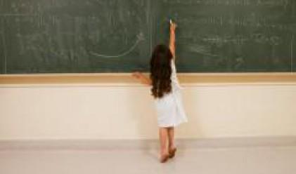 Учителите да не дават частни уроци, предвиждат промени в закона