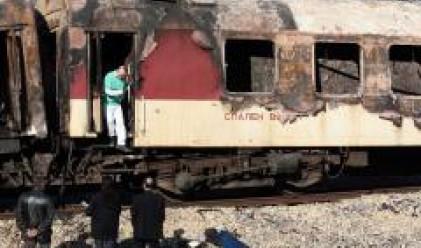 Все още не е известна причината за пожара във влака София - Кардам