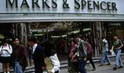 Маркс енд Спенсър разширява дейността си на Балканите