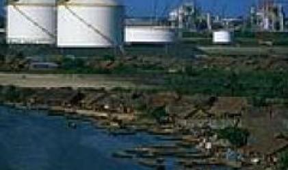 Naftogaz Denies Debts to Gazprom , Guarantees Transit