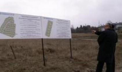 Стартира строителството на комплекс в Малинова долина