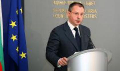 Станишев: Отпускаме 500 млн. лв. за предприятията