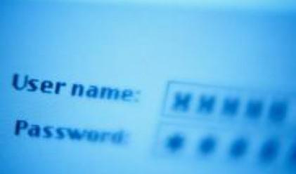 Най-лошите компютърни пароли