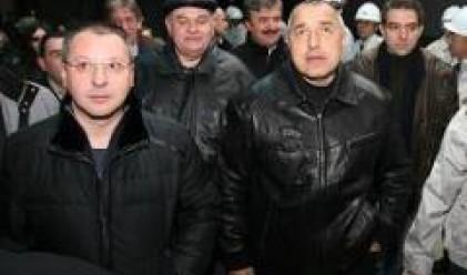 Станишев срещу Борисов - бисери и изказвания