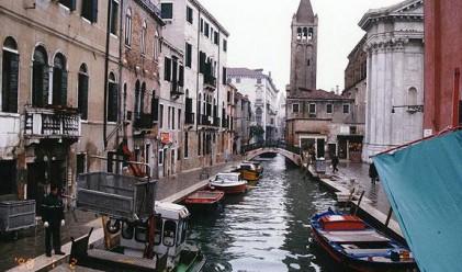 Топ 10 на туристическите дестинации през 2010