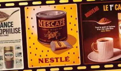 Nestlе ще инвестира 390 млн. щатски долара в Мексико