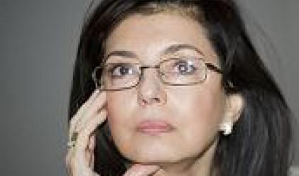 Меглена Кунева си осигури нова работа