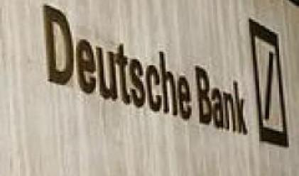 Deutsche Bank с печалба в четвърто поредно тримесечие