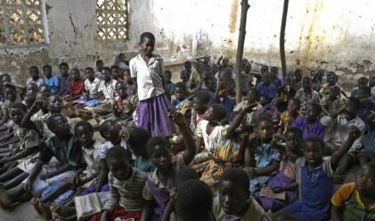 Мадона строи еко училище за момичета в Малауи