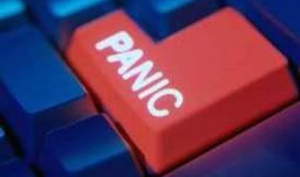 Паника се подушва на щатските пазари