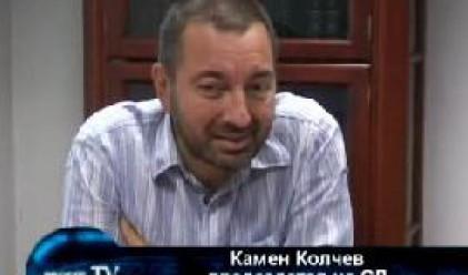 К. Колчев: Трябва да изберем внимателно купувача за БФБ