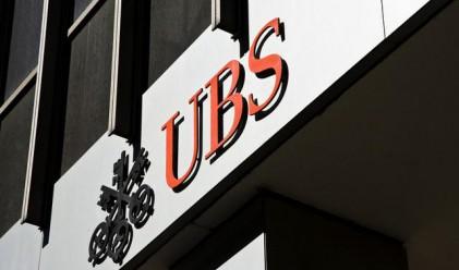UBS с първа тримесечна печалба от повече от година