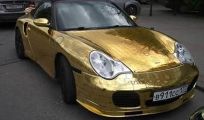 Злато, злато и пак злато