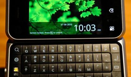 Motorola се разделя на две компании