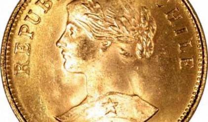 В Чили изсекли монета със сгрешено име на държавата
