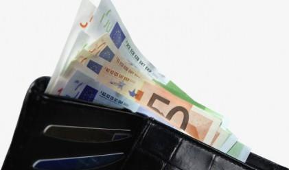 """Пощенска банка предлага нов кредит """"Активен дом"""
