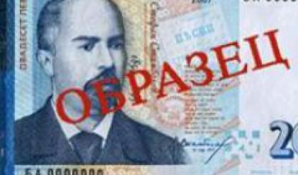 Парите в обращение намаляха с 1.1 млрд. лв. през 2009 г.