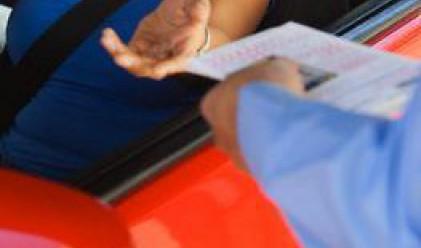 За 2009 г. в страната са проверени 49 301 МПС-та