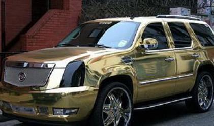 Златният кадилак на Ел Хаджи Диуф