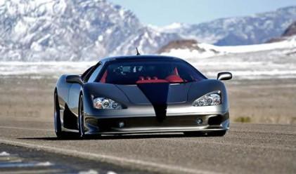 Петте най-бързи коли в света