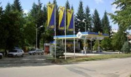 КЗК наложи санкция за имитация на Петрол