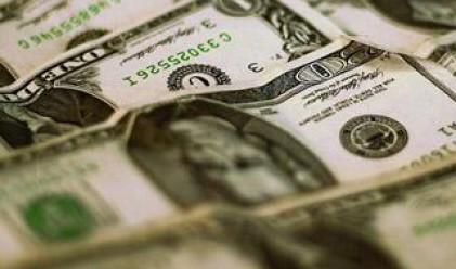 Най-търгуваните валути