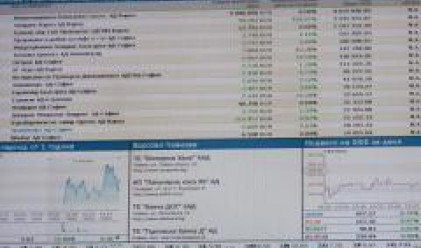 BSE's Main Indexes Post Moderate Gains on Thursday