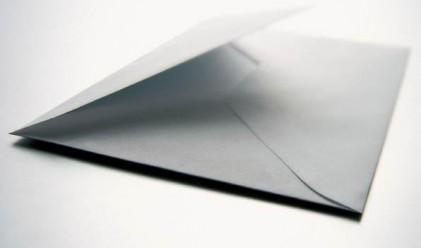 Финансовото министерство откри писмото от ССИ